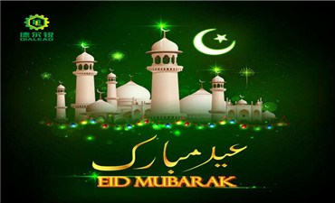 Eid Mubarak for All Muslim Clients